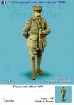 1-35-France-tank-officer-WW-I-ONE-FIGURE