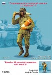 1-35-Modern-Russian-Tanker-with-Shell-One-figure