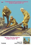 1-35-Modern-Russian-tankers-engine-repair-THREE-FIGURES-Ready