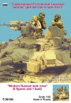 1-35-Modern-Russian-tank-crew-Two-figures-and-one-bust-Ready