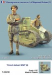 1-35-French-tanks-WW-I-2-TWO-FIGURES