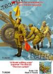 1-35-Soviet-artillery-summer-70s-80s-3