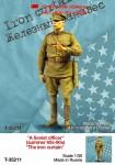 1-35-A-Soviet-officer-summer-60s-90s-The-iron-curtain