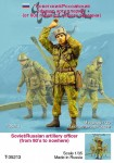 1-35-Soviet-Russian-artillery-officer-from-80s-to-nowhere