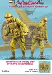 1-35-Soviet-Russian-artillery-crew-from-80-s-to-nowhere-2