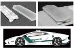 1-24-Lamborghini-Aventador-Dubai-Police-Set-for-Fujimi