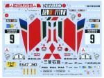 1-24-Mitsubishi-Galant-VR-4-9-1000-Lakes-Rally-1989-Decal-for-Hasegawa