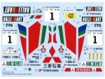 1-24-Galant-VR-4-1-Ivory-Coast-1992-for-Hasegawa