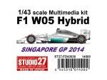 1-43-Mercedes-W05-Hybrid-Late-Season-2014