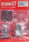 1-20-McLaren-MP4-8-Cockpit-Set-for-Tamiya