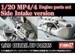 1-20-McLaren-MP4-4-Engine-Parts-Set-Side-Intake-Type-for-Tamiya