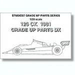 1-20-Ferrari-126CK-1981-Upgrade-Parts-DX-for-Fujimi