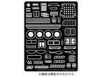 1-24-Toyota-Celica-GT-Four-ST165-Safari-Rally-1990-Upgrade-Parts-for-Aoshima