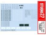 1-24-Car-Number-Plate-Decal-Hokkaido-and-Tohoku
