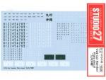 1-24-Car-Number-Plate-Decal-Kyushu-and-Okinawa