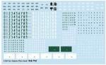 1-24-Car-Number-Plate-Decal-Tokai-and-Koshin