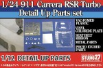 1-24-911-Carrera-RSR-Detail-Parts-Set-Fujimi