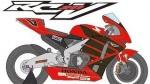 1-12-RC211V-Test-Ver-Trans-Kit-for-Tamiya