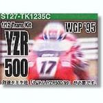 1-12-Yamaha-YZR500-1995-WGP-Conversion-Kit
