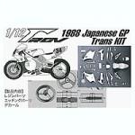 1-12-Suzuki-RGV-Gamma-1988-Japanese-Grand-Prix-Conversion-Kit-for-Tamiya