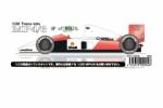 1-20-McLaren-MP4-6-Brazil-Grand-Prix-1991-Conversion-Kit-for-Fujimi