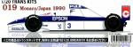 1-20-Tyrrell-019-Monaco-Japanese-Grand-Prix-Conversion-Kit-Tamiya-20032
