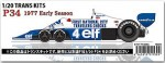 1-20-Tyrrell-P34-1977-Early-Conversion-Kit