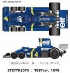 1-20-Tyrrell-P34-Test-ver-1976