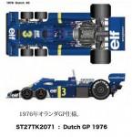 1-20-Tyrrell-P34-Dutch-Grand-Prix-1976