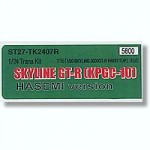 1-24-KPGC-10-Skyline-GT-R-Conversion-Kit-Hasemi-Version