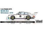 1-24-Porsche-935-K1-Silverstone-1976-for-Tamiya