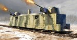 1-35-Soviet-PL-37-Light-Artillery-Wagon