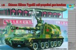 1-35-Chinese-152mm-Type-83-Self-Propelled-Howitzer