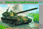 1-35-Chinese-Type-89-120mm-Self-Propelled-Anti-Tank-Gun