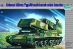 1-35-Chinese-Type-89-Multi-Barrel-Rocket-Launcher