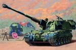 1-35-British-AS-90-155mm-Self-Propelled-Howitzer