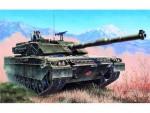 1-35-Italian-C-1-Ariete-MBT