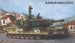 1-35-M1A1-Abrams-Main-Battle-Tank