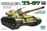 1-35-IDF-Ti-67-with-105mm-Gun-MBT