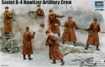 1-35-Soviet-B-4-Howitzer-Artillery-Crew