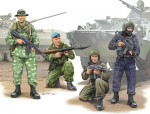 1-35-Russian-special-operation-force