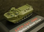 RARE-1-144-LVTP-7A1-1980-U-S-Marine-in-South-Korea-finished-model-POSLEDNI-KUS
