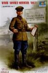1-16-WWII-Soviet-Officer
