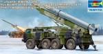 1-35-Russ-9P113-TEL-w-9M21-of-9K52-Luna-M