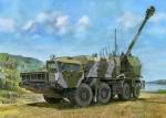 1-35-Russ-A222-Coastal-Defense-Gun