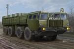 1-35-MAZ7313-Truck