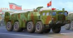 1-35-DPRK-Hwasong-5-short-tactical-balistic-missile
