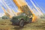 1-35-Soviet-2B7R-Multiple-Rocket-Launcher-BM-13-NM