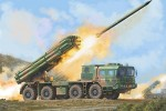 1-35-PHL-03-Multiple-Launch-Rocket-System