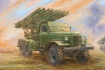 1-35-Soviet-2B7-Multiple-Rocket-Launcher-BM-13-NM